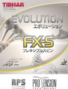 Накладка Tibhar EVOLUTION FX-S